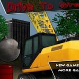 Игра Водитель разрушителя