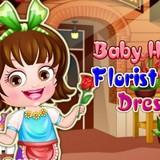 Игра Малышка Хейзел: Одежда Флориста