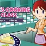 Игра Пирог с Лаймом: Кухня Сары