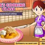 Игра Персиковый Коблер: Кухня Сары