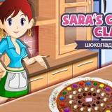 Игра Шоколадная Пицца: Кухня Сары